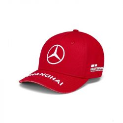 2019, Red, Adult, Mercedes Lewis Hamilton Baseball Cap - Chinese GP