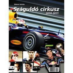 Száguldó Cirkusz 2010-2011 - Könyv