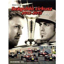 Száguldó Cirkusz 2012-2013 - Könyv